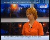 "Психолог Надежда Майсак на ТВ-канале ""Россия 24 Астрахань"" (ГТРК ""Лотос"")"